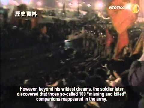 【禁闻】维基解密:士兵被骗执行六四屠杀