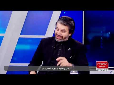 Ali Muhamamd Khan's take on South Punjab province l Nadeem Malik Live