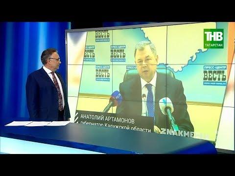 Ильшат Аминов раскритиковал идею калужского губернатора - отмечать Стояние на Угре   ТНВ