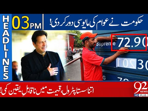 News Headlines | 03:00 PM | 27 May 2020 | 92NewsHD