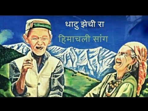 Non Stop Kullvi songs | Dhattu Jhechi ra Pana Himachali Party Dope Songs