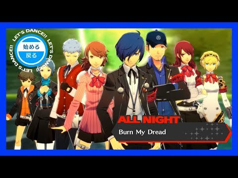 Persona 3: Dancing Moon Night (JP) - Burn My Dread [ALL NIGHT] KING CRAZY