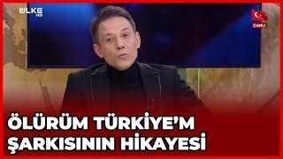 Ölürüm Türkiyem Şarkısının Hikayesi  | Sıradışı | 16 Ocak 2019 |