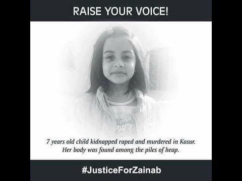 Download #updatesonair #UpdatesOnAir Little Zainab laid to rest in Kasur amid grief