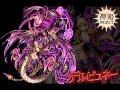 神姫PROJECT/ Kamihime Project OST ~ Delphyne / デルピュネー (Extended)