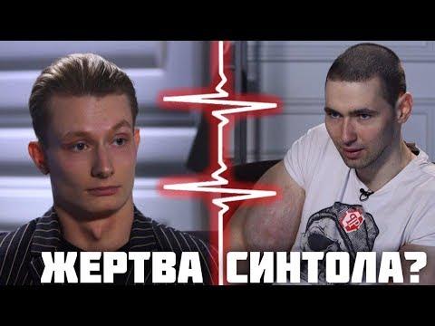 Кирилл «РУКИ-БАЗУКИ»: «Быть умным неинтересно». Интервью не для слабонервных.
