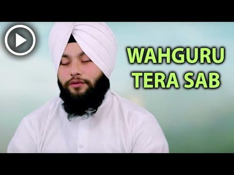 Gurbani | Waheguru Tera Sab Sadka | Bhai Kuljeet Singh | Shabad Gurbani | Kirtan | Full Video HD