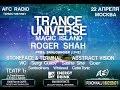 Trance Universe: Magic Island • 22 апреля • Москва
