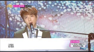CNBLUE - Can't Stop, 씨엔블루 - 캔트스톱, Music Core 20140322