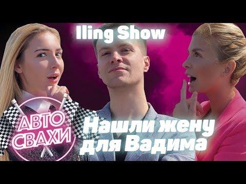 Девочки раскритиковали машину Вадима Iling Show, а он устроил им полный... ДОСМОТР / АВТОСВАХИ