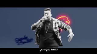 El Madfaagya - Gangsta El Madfaagya ft. N3oum
