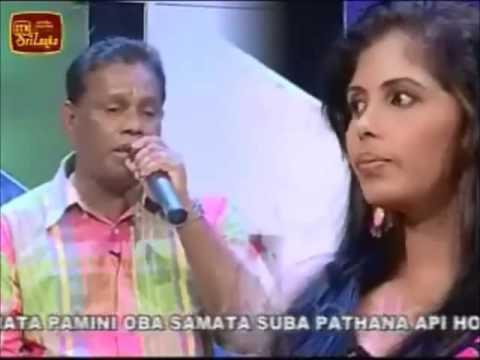 Tika Kalaka Sitan Ma Amathaka