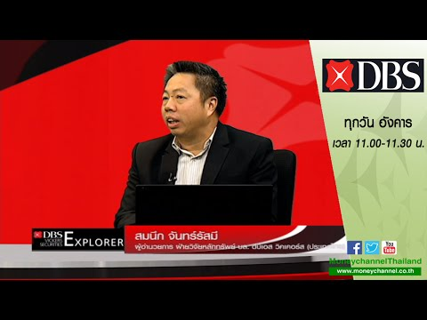 DBS Explorer : DBS Explore BrainBOX [08-12-2015] Part 3