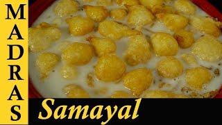 Paal Paniyaram Recipe in Tamil | How to make Paal Paniyaram in Tamil | Sweet Recipes in Tamil