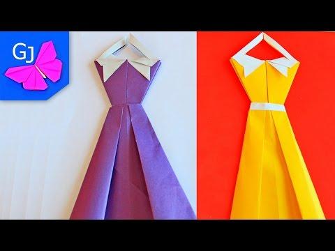 видео: Оригами открытка Платье из бумаги
