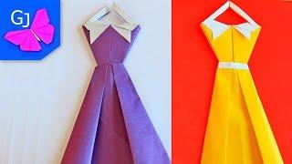 DIY Открытки :: Оригами открытка платье :: Своими руками(Оригами платья из бумаги. Замечательные платья в технике оригами для поздравительной открытки. Мастер..., 2014-01-29T14:16:02.000Z)