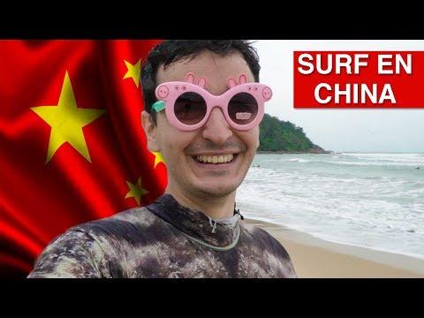SURFEANDO en CHINA (Hainan) | Tercer aniversario de TheBeachHZ