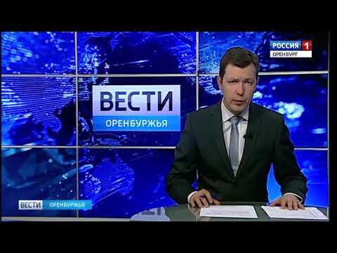 52 й автобусный маршрут в Оренбурге предписано остановить