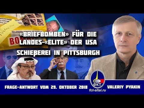 «Bombenpost» in den USA, Schießerei in Pittsburgh (Valeriy Pyakin 29.10.2018)