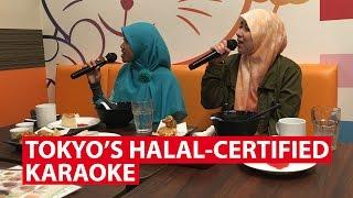 Tokyo's Halal-certified Karaoke | Ramadan In Asia | CNA Insider