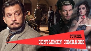 Gentlemen Comrades. TV Show. Episode 15 of 16. Fenix Movie ENG. Crime