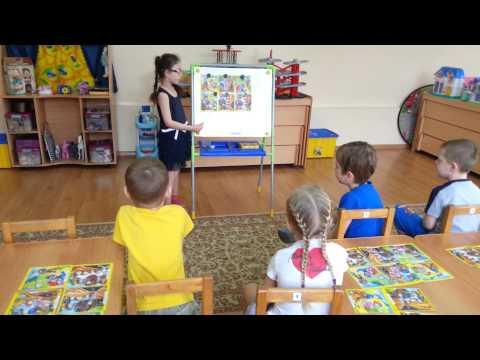 Развитие речи 2 Составление рассказа по сюжетным картинкам 1
