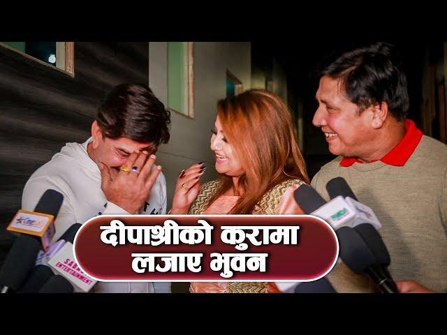 Anmol Kc र Chakka Panja Team को फिल्म यस्तो बन्ने  Sushree Sampati हेर्दा कलाकारको यस्तो प्रतिक्रिया