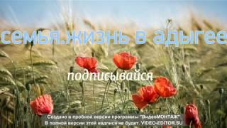 видео Манычский канал. Соединение Азовского и Каспийского морей.