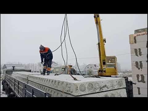 Перектытия домов из железо-бетонных плит .Строительство частного дома в городе Лиски.