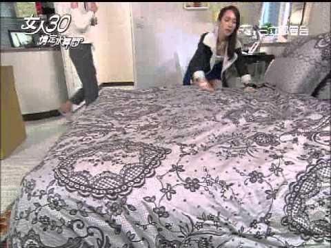 Download 201402三立 女人30女主角洪小鈴的臥房-摩洛哥王妃