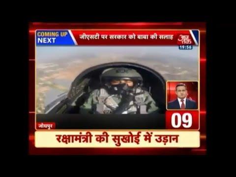 100 Shehar 100 Khabar | Nirmala Sitharaman Flies In Sukhoi 30 MKI In 45 Minute Sortie