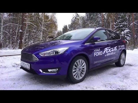 2015 Ford Focus Titanium. Обзор (интерьер, экстерьер, двигатель).