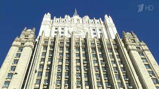 В МИД РФ прокомментировали испытание США крылатой ракеты.