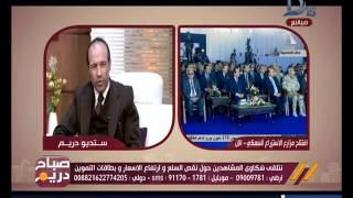 صباح دريم مع مها موسى الجزء الثاني حلقة 28-12-2016