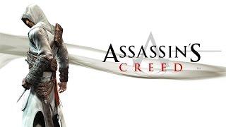 Assassin's Creed [игрофильм]