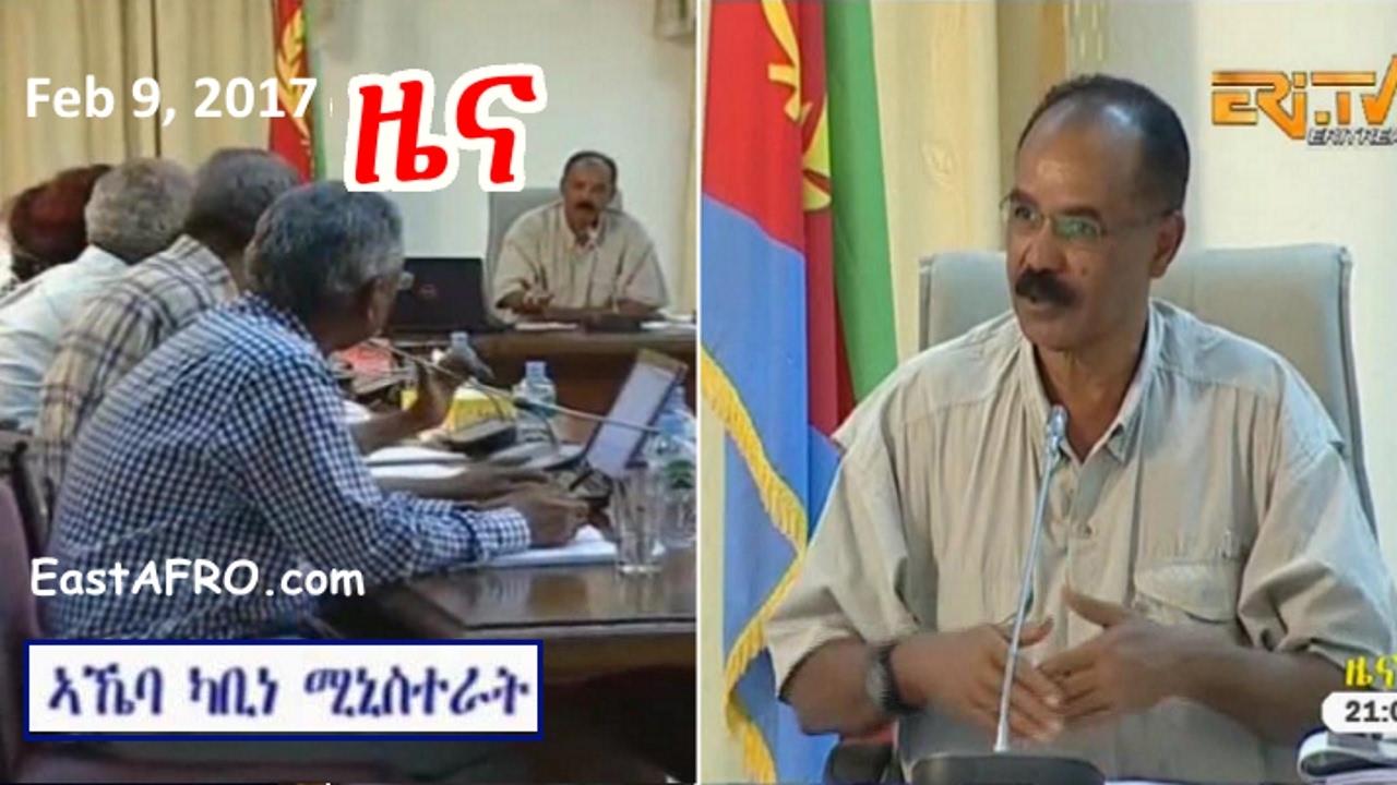Eritrean News ( February 9, 2017) | Eritrea ERi-TV