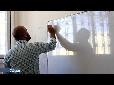 بدلاً من الاستجابة لمطالبهم.. مجالس محلية شمال #حلب تهدد المعلمين المضربين  - نشر قبل 16 ساعة