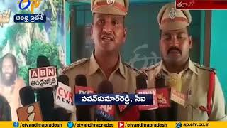 Cyanide Killing Case | Ramakrishnananda Swamiji's Death is not a Natural Death | Police