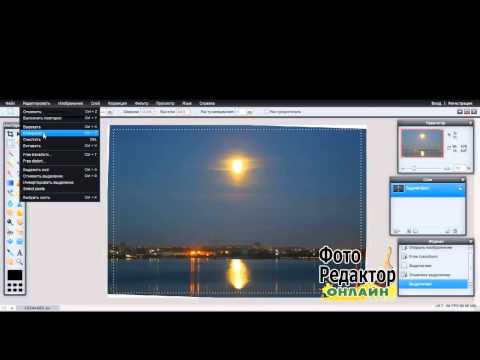 Онлайн редактор фото изображений добавить надпись или