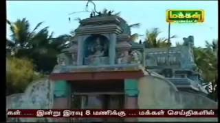 Rajaraja Samadhi - dilapidated condition