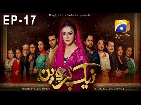 Naik Parveen - Episode 17 - Har Pal Geo