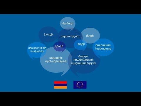 Human rights - EU Delegation to Armenia
