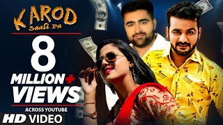 Karod Saali Pa Mohit Sharma Free MP3 Song Download 320 Kbps