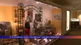 Yvelines | Une exposition jardin d'enfance au musée du jouet