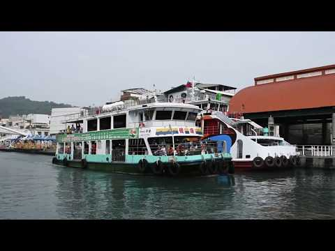 Kaohsiung, Taiwan - Cijin-Gushan Ferry Full Tour HD (2017)