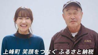 ムビコレのチャンネル登録はこちら▷▷http://goo.gl/ruQ5N7 佐賀県上峰町...
