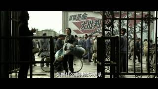 Coming Home trailer (director Zhang Yimou, starring Gong Li, Chen Daoming)