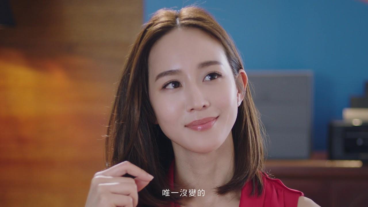 照片_【白蘭氏燕窩】張鈞甯的秘密,「她」清清楚楚?-YouTube