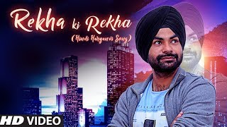 Rekha Ki Rekha Haryanvi Latest Video Song | Happy Toor, Feat. Anu Maliya