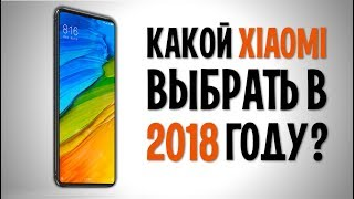 видео Xiaomi Redmi Note 4x 32GB – купить мобильный телефон, сравнение цен интернет-магазинов: фото, характеристики, описание